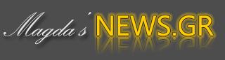 Magdas News | Τα νέα της Μάγδας