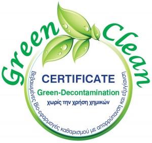 certificate750X710