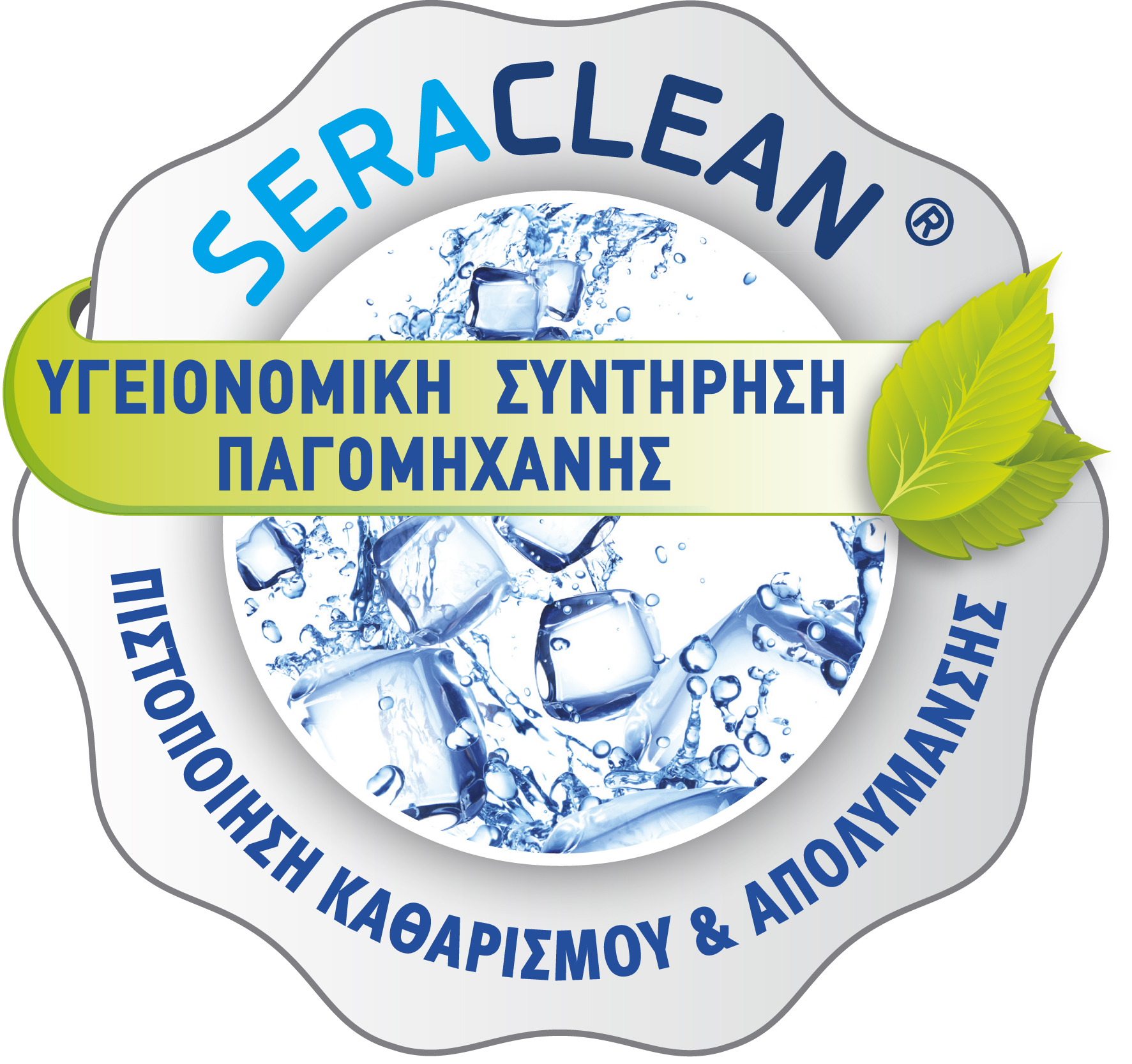 seraclean