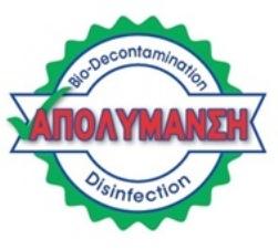 apolimansi1