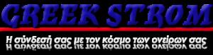Greek Strom logo