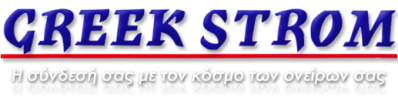 Greek Strom logo